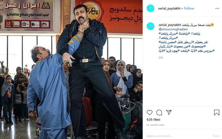 درگیری بازیگران پایتخت ۶ در ترمینال مسافربری