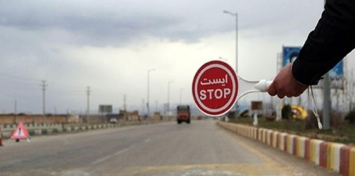تردد در شهرهای قرمز از ساعت ۲۱ تا ۴ صبح ممنوع شد