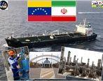 ماموریت پتروشیمی «بندرامام» در صادرات بنزین به ونزوئلا