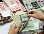 آخرین تغییرات قیمت ارز (۹۸/۱۱/۲۵)