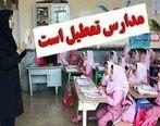 مدارس قم تعطیل شد