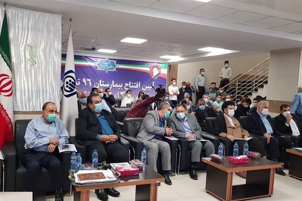 بیمارستان 96 تختخوابی تامین اجتماعی شهرستان دزفول افتتاح شد