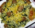 طرز تهیه پخت اسفناج پلو به همراه هویج