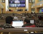 معامله ۱۱ هزار میلیارد ریال انواع کالا در بورس کالای ایران