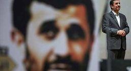 بازگشت احمدی نژاد به انتخابات