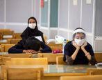 ماجرای تغییر چهره برخی داوطلبان در کنکور