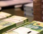 روشهای امهال مطالبات بانکها