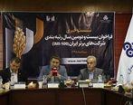 فراخوان بیست و دومین سال رتبه بندی شرکت های برتر ایران