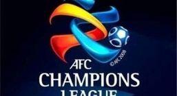 برنامه دیدارهای استقلال و پرسپولیس در یک هشتم نهایی لیگ قهرمانان آسیا