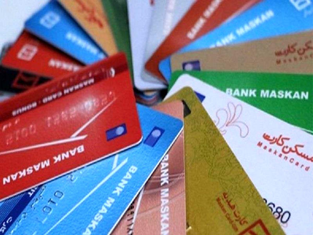 توصیههای امنیتی برای حفظ امنیت کارتهای بانکی