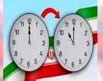 اختلال خدمات الکترونیکی بانک ایران زمین به علت تغییر در ساعت رسمی کشور