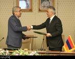اجرای رویدادهای مشترک سرمایه گذاری و تجارت در مناطق آزاد ارس و مغری