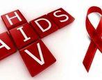 ماجرای ایدز گرفتن مردم در لردگان چیست ؟