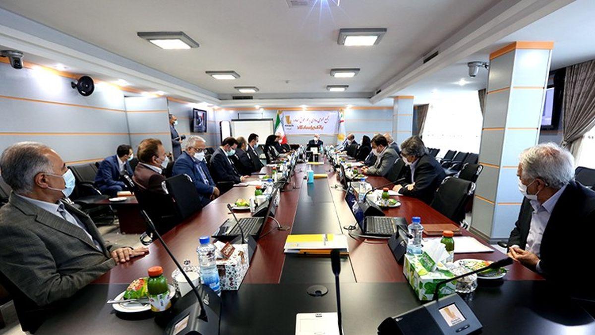 برگزاری مجمع عمومی عادی به طور فوق العاده بانک پاسارگاد
