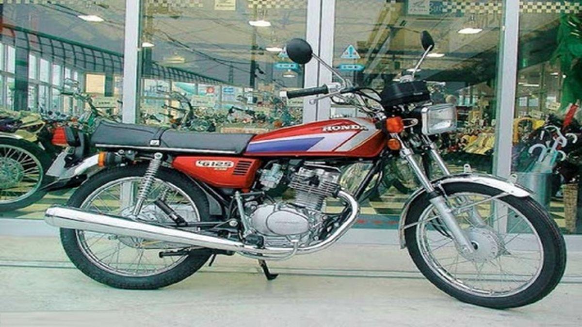 جدول قیمت انواع موتورسیکلت | 3 آذر