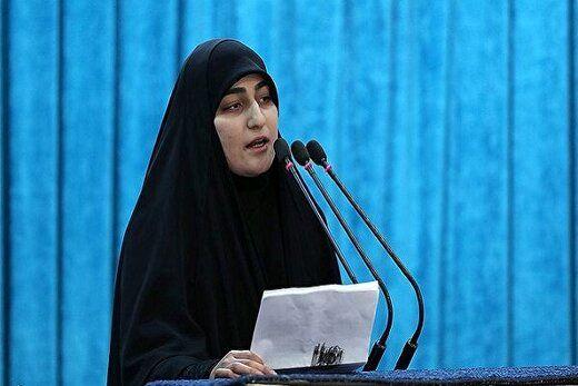 تکذیب صفحه منتسب به دختر سردار سلیمانی