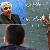 """معاون وزیر آموزشوپرورش صفر تا صد اجرای قطعی """"رتبهبندی معلمان""""را بیان کرد+جزئیات"""