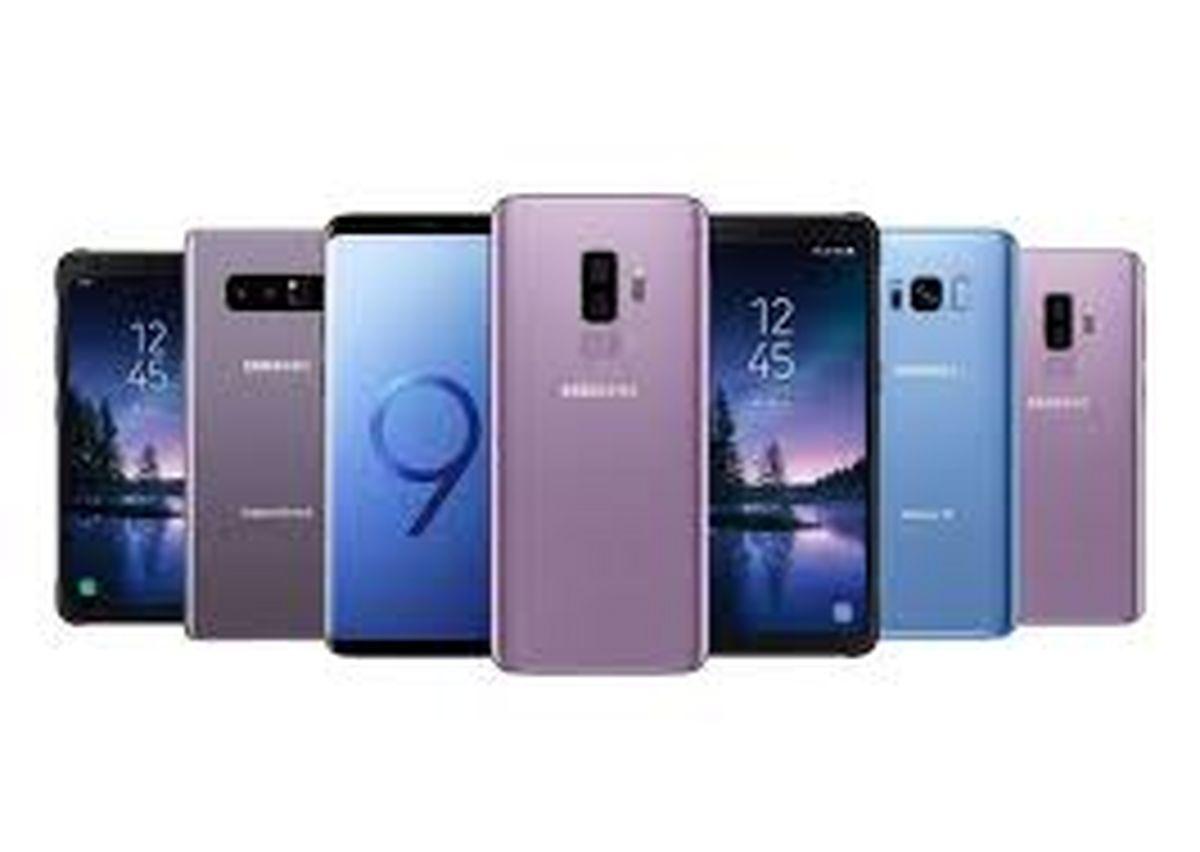 قیمت روز گوشی موبایل در ۲۶ مرداد