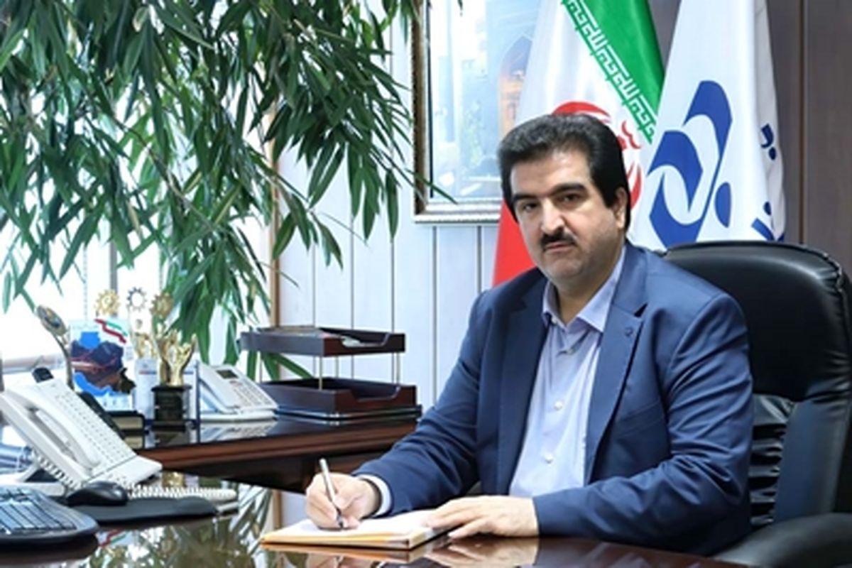 پیام تبریک مدیرعامل بانک رفاه کارگران بمناسبت فرارسیدن عیدسعیدفطر