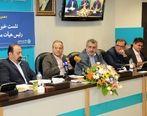 بانک توسعه تعاون تا پایان سال جاری سیزده هزار میلیارد تومان تسهیلات پرداخت میکند
