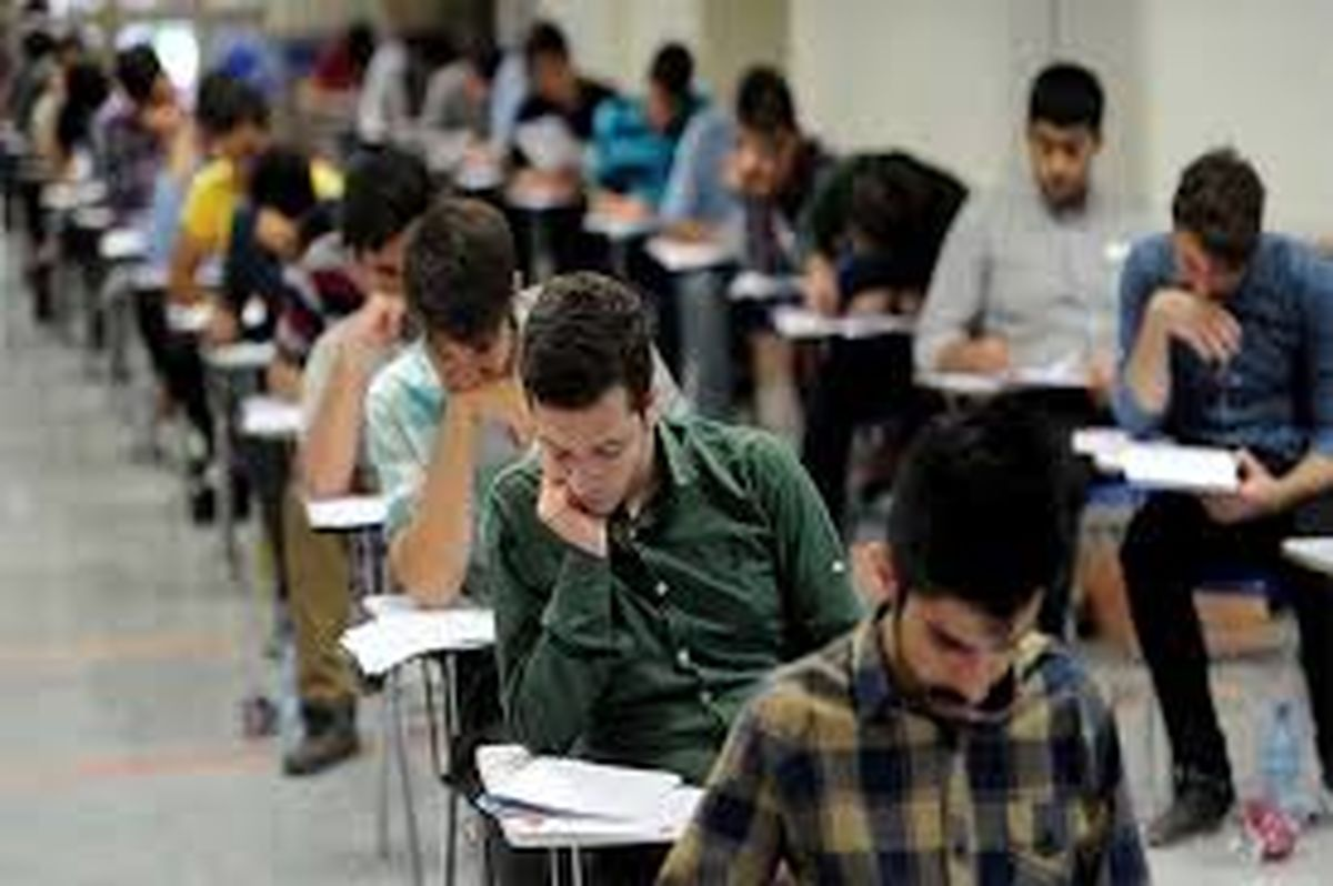 آمار نهایی ثبتنام در کنکور ارشد ۱۴۰۰