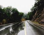 ورود سامانه بارشی به کشور عصر چهارشنبه