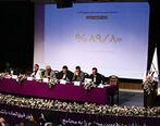 با برگزاری مجمع عادی به طور فوقالعاده اعضای جدید هیات مدیره بانک اقتصادنوین مشخص شدند