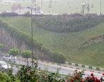 بارش شدید باران در چهار استان در دو روز آینده