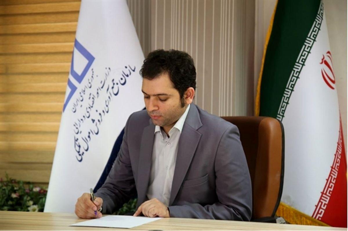 عملکرد اموال تملیکی استانها ارزیابی شد/ استانهای برتر مشخص شدند