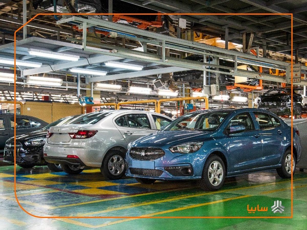 سایپا، رتبه اول تولید خودرو در کشور