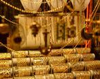 پیش بینی قیمت طلا در تیرماه