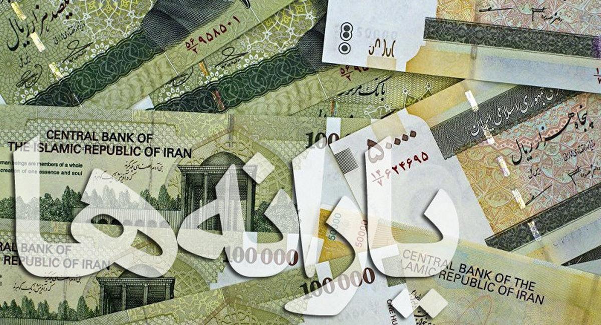 آغاز پرداخت یارانه جدید از مهر ماه + مبلغ یارانه جدید
