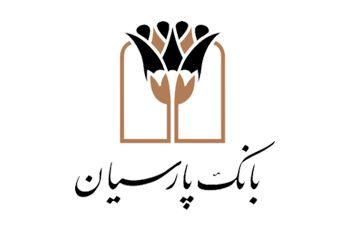 اهدای جایزه 500 میلیون ریالی طرح کیان بانک پارسیان در شعبه سرسبز