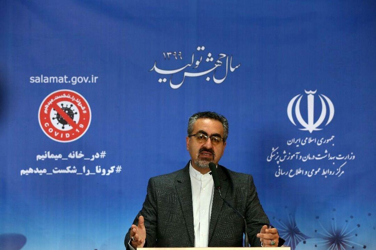 آمار قربانیان کرونا در ایران چهرشنبه 20 فروردین