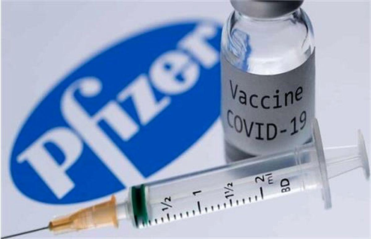 واکسن فایزر به ایران میرسد | منتظر واکسن فایزر باشید