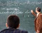 برنامه مجلس برای افزایش حقوق فرهنگیان بازنشسته + جزئیات