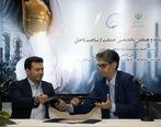 محمودی: اولین محموله آمونیاک لردگان  صادر شد