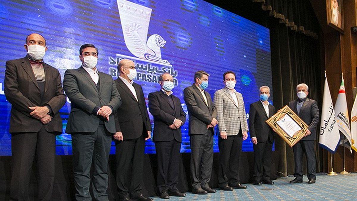 بانک پاسارگاد، در شاخص بهرهوری کل رتبه نخست را کسب کرد