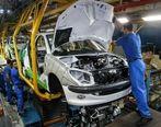 نشانه های تغییر در صنعت خودرو