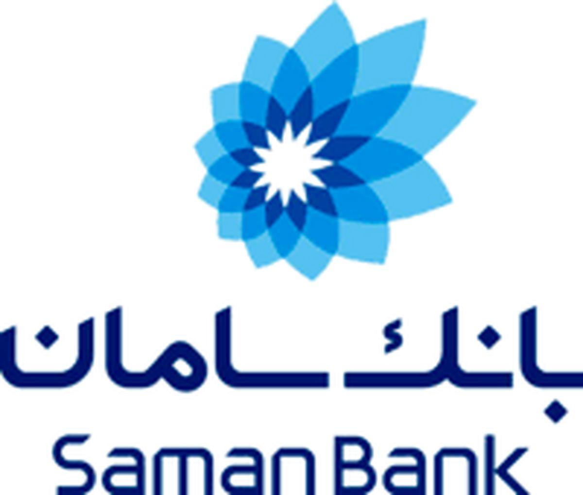 صدور رمز اولیه نت بانک و موبایلت بانک سامان بدون مراجعه به شعبه