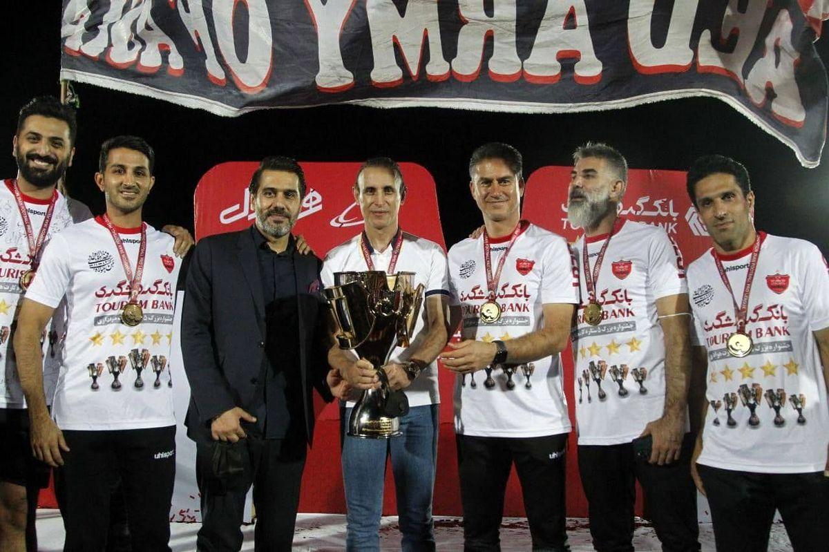 آقا کریم باقری؛غایب بزرگ در جشن قهرمانی پرسپولیس!