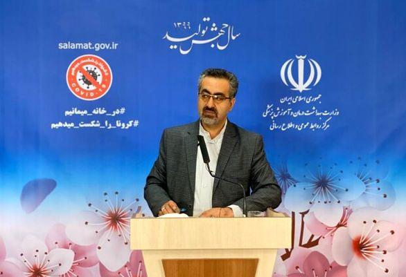 آخرین آمار مبتلایان ویروس کرونا در ایران