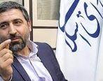 رفع پیچیدگیهای شهری تهران شهرداری