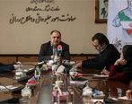 مسابقه «جان من ایران من» ادای دین به سربازان خط مقدم حفظ سلامت ایرانیان است