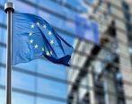 واکنش اتحادیه اروپا به حمله به تاسیسات نفتی عربستان
