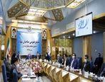 صورتهای مالی سال ۱۳۹۸ صندوق ضمانت صادرات ایران تصویب شد