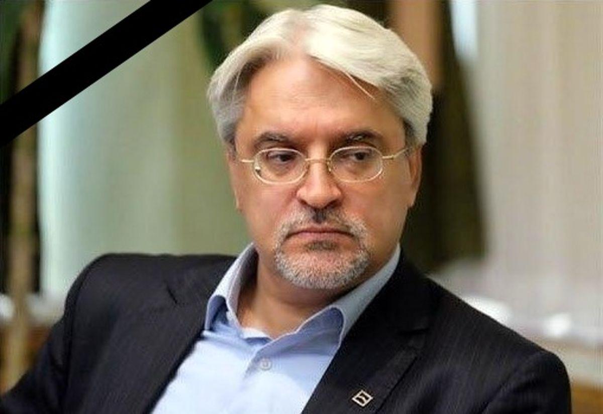پیام تسلیت مدیرعامل بانک دی در پی درگذشت مدیرعامل بانک مسکن