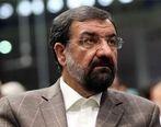 توئیتر حساب کاربری محسن رضایی را تعلیق کرد