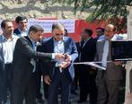 اداره جمع آوری و فروش اموال تملیکی استان البرز آغاز به کار کرد