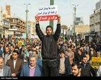 فردا؛ اجتماع بزرگ مردم تهران در حمایت از امنیت و اقتدار